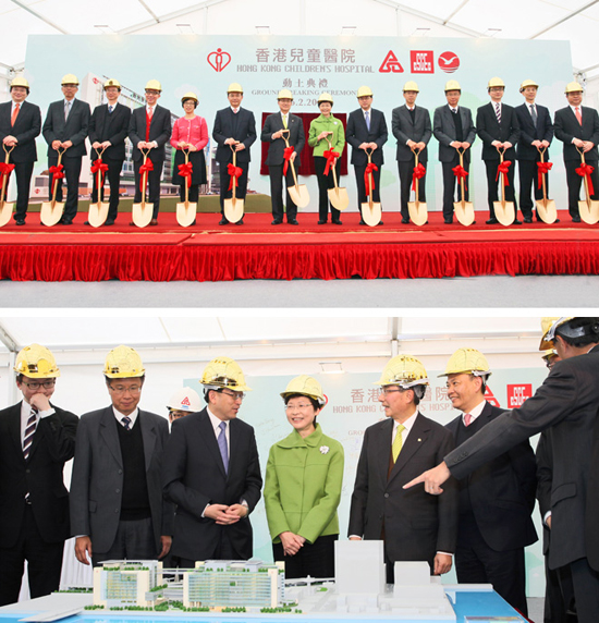 HKCH The Ground Breaking Ceremony