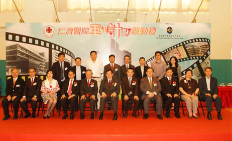 Kick-off Ceremony for the redevelopment of Yan Chai Hospital