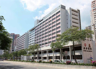 Redevelopment of Kwong Wah Hospital